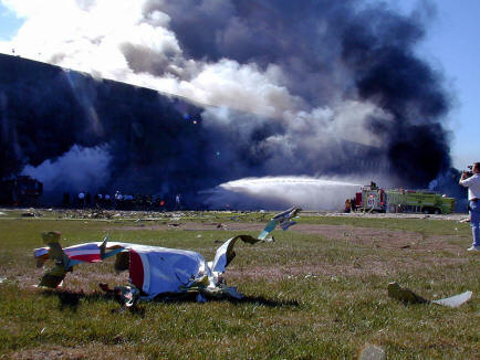 300px-Flight_77_wreckage_at_Pentagon